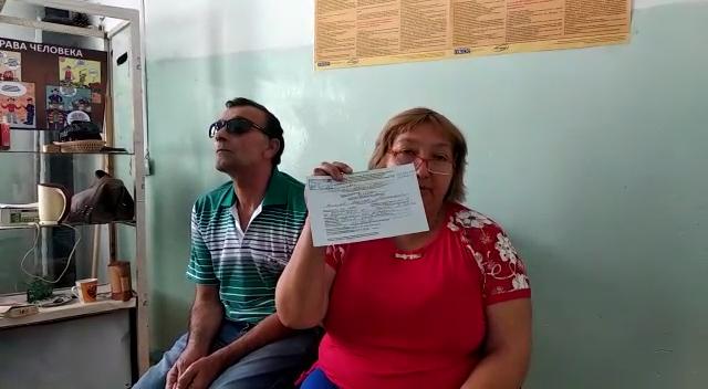 Мужчина лишился глаза на работе. «Кыргызгидроспецстрой» считает виновным его самого
