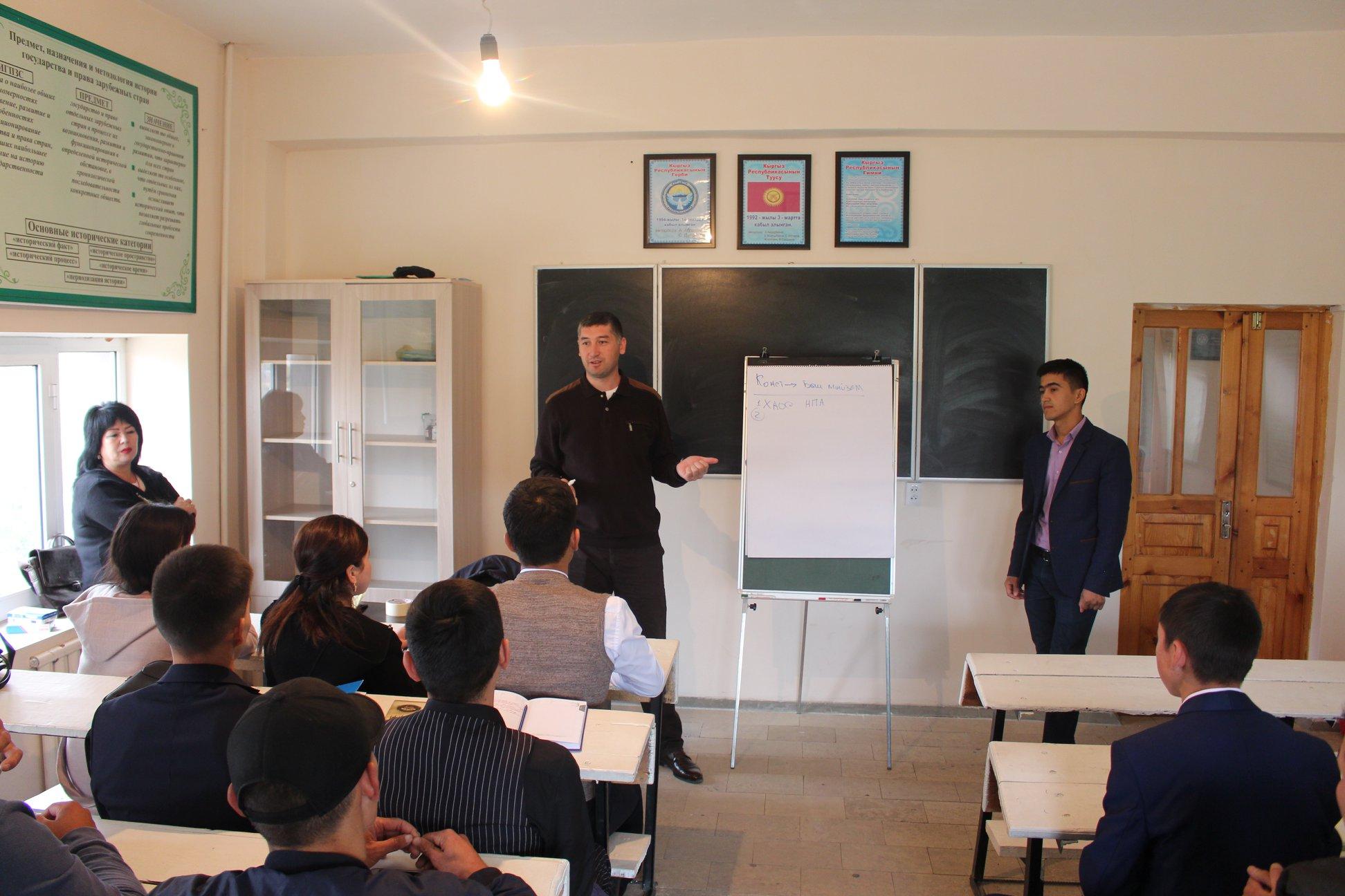«Азбука права 2019» первое лекционное занятие среди студентов