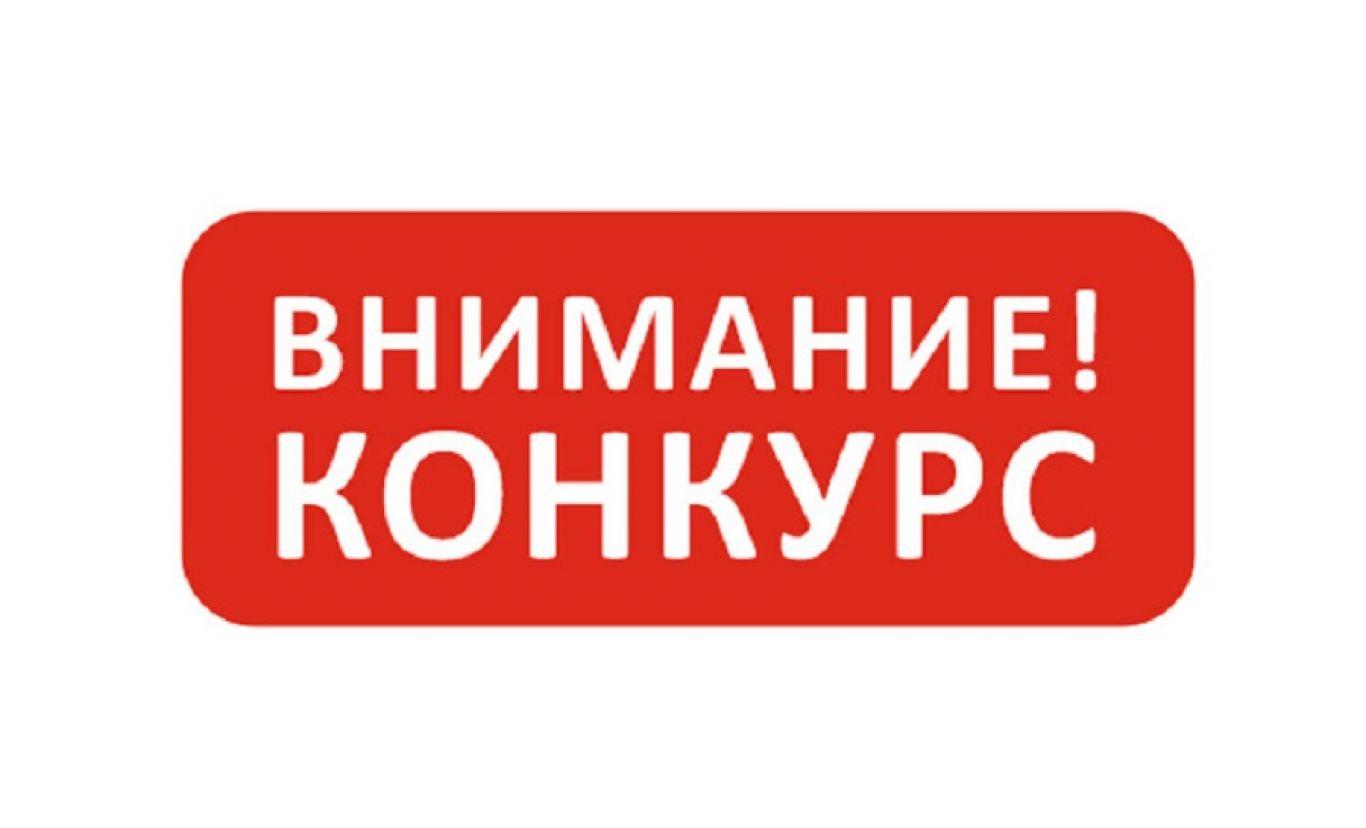 Объявляется конкурс! Национальный центр Кыргызской Республики по предупреждению пыток и других жестоких, бесчеловечных или унижающих достоинство видов обращения и наказания
